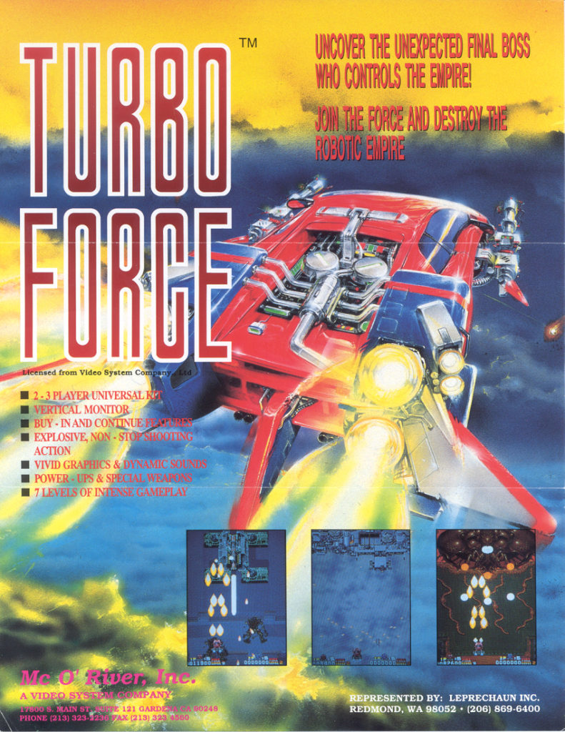 Turbo Force Art